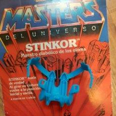 Figuras Masters del Universo: MOCHILA STRATOS FRANCE MASTERS DEL UNIVERSO MOTU HEMAN MATTEL HEMAN. Lote 180861470