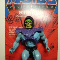Figuras Masters del Universo: SKELETOR 1' EDICION SPAIN CONGOST. MASTERS DEL UNIVERSO MOTU HEMAN MATTEL HEMAN. Lote 151401833