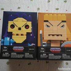 Figuras Masters del Universo: PACK KUBROS KIT DE CONSTRUCCIÓN SKELETOR + HE-MAN NEW MASTERS DEL UNIVERSO MOTU. Lote 155342994
