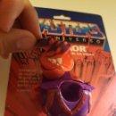 Figuras Masters del Universo: ARMADURA SKELETOR DRAGON MASTERS DEL UNIVERSO MOTU HEMAN MATTEL. Lote 160434294