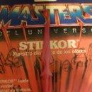 Figuras Masters del Universo: ESPADA ADAM CON DEFECTOS MASTERS DEL UNIVERSO MOTU HEMAN MATTEL. Lote 160434317