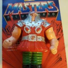 Figuras Masters del Universo: RAN MAN TAIWAN MASTERS DEL UNIVERSO MOTU HEMAN MATTEL. Lote 162020480