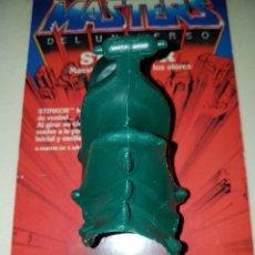 Figuras Masters del Universo: MONTURA PANTHOR FRANCE MASTERS DEL UNIVERSO MOTU HEMAN MATTEL. Lote 166005560