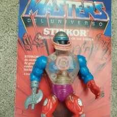 Figuras Masters del Universo: ROBOTO CON ARMA MASTERS DEL UNIVERSO MOTU HEMAN MATTEL. Lote 167790820