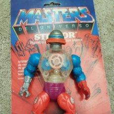 Figuras Masters del Universo: ROBOTO CON ARMA MASTERS DEL UNIVERSO MOTU HEMAN MATTEL. Lote 167790909