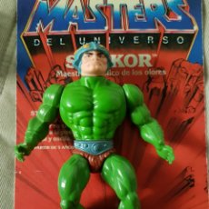 Figuras Masters del Universo: MAN ATS ARMS TAIWÁN MASTERS DEL UNIVERSO MOTU HEMAN. Lote 169390358