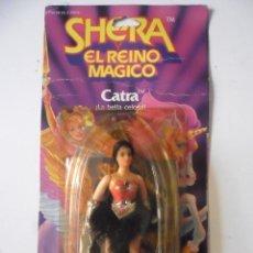 Figuras Masters del Universo: MOTU SHERA SHE-RA EL REINO MAGICO CATRA FIGURA BLISTER SPAIN CONGOST MATTEL 1986. Lote 170202952