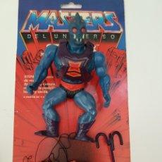 Figuras Masters del Universo: WEBSTOR COMPLETO MASTERS DEL UNIVERSO MOTU HEMAN MATTEL HEMAN. Lote 171608949