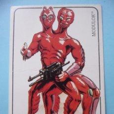 Figuras Masters del Universo: MOTU MASTERS OF THE UNIVERSE CALENDARIO MATTEL 1986. Lote 174094143