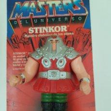 Figuras Masters del Universo: RAN MAN TAIWAN MASTERS DEL UNIVERSO MOTU HEMAN. Lote 175861127