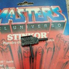 Figuras Masters del Universo: ARMA MODULOCK MASTERS DEL UNIVERSO MOTU HEMAN MATTEL HEMAN MOTU MASTERS MALASYA. Lote 180479343