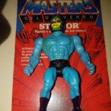 Figuras Masters del Universo: SKELETOR MASTERS DEL UNIVERSO MOTU HEMAN MATTEL. Lote 182909815