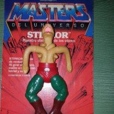 Figuras Masters del Universo: KING HISS MALASYA MASTERS DEL UNIVERSO MOTU HEMAN MATTEL. Lote 182955840