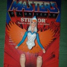 Figuras Masters del Universo: SORCERESS MATTEL INC MASTERS DEL UNIVERSO MOTU HEMAN. Lote 182956951