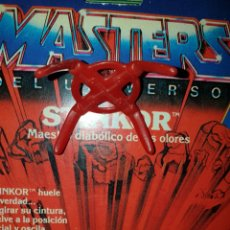 Figuras Masters del Universo: ARMA HORDAK HURRICANE MALASYA MASTERS DEL UNIVERSO MOTU HEMAN. Lote 182958721