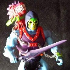 Figuras Masters del Universo: DRAGON BLASTER SKELETOR - MATTEL - MASTERS DEL UNIVERSO CLASSICS MOTUC MOTU. Lote 183642556