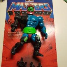 Figuras Masters del Universo: TRAP JAW FRANCE MASTERS DEL UNIVERSO MOTU HEMAN. Lote 183690760