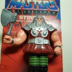 Figuras Masters del Universo: RAN MAN COMPLETO FRANCE MASTERS DEL UNIVERSO MOTU HEMAN MATTEL. Lote 183690960