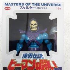 Figuras Masters del Universo: SKELETOR EN CAJA JAPONESA MASTERS DEL UNIVERSO VINTAGE WAVE 4. Lote 184130011