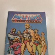 Figuras Masters del Universo: CATALOGO MASTER DEL UNIVERSO AÑO 86 ORIGINAL DE MATTEL. Lote 186336920