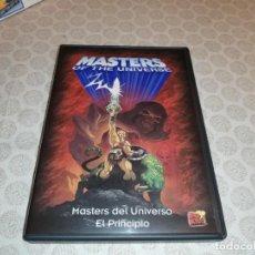 Figuras Masters del Universo: PELÍCULA MASTERS DEL UNIVERSO, MASTERS OF THE UNIVERSE, TITULADA EL PRINCIPIO. MOTU, HEMAN, SKELETOR. Lote 189888795