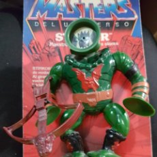 Figuras Masters del Universo: LEECH COMPLETO MASTERS DEL UNIVERSO MOTU HEMAN MATTEL. Lote 190446585