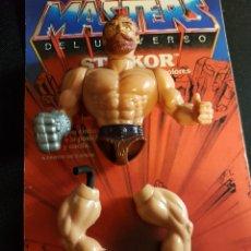 Figuras Masters del Universo: FISTO MALASYA MASTERS DEL UNIVERSO MOTU HEMAN MATTEL. Lote 191184966