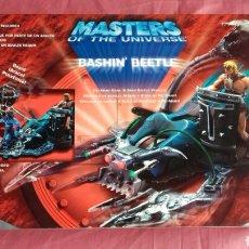 Figuras Masters del Universo: VEHÍCULO DE BATALLA DE HE-MAN. MASTERS DEL UNIVERSO. MATTEL 2002.. Lote 194210608