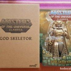 Figuras Masters del Universo: GOD SKELETOR MASTERS OF THE UNIVERSE CLASSICS WILLIAM STOUT MOTU MOTUC. Lote 194228262