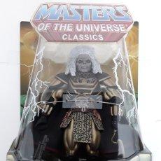 Figuras Masters del Universo: FIGURA KARG WILLIAM STOUT COLLECTION MASTERS DEL UNIVERSO. Lote 194572722