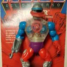 Figuras Masters del Universo: ROBOTO MASTERS DEL UNIVERSO MOTU HEMAN MATTEL HEMAN. Lote 194861400