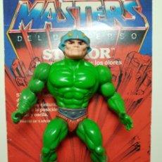 Figuras Masters del Universo: MAN ATS ARMS TAIWÁN MASTERS DEL UNIVERSO MOTU HEMAN. Lote 194862833
