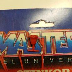 Figuras Masters del Universo: TAPON SNOUT SPOUT TROMPO MASTERS DEL UNIVERSO. Lote 194864680