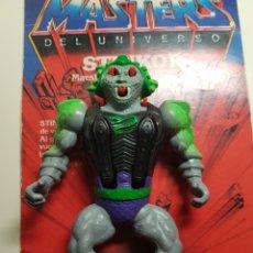 Figuras Masters del Universo: SNAKE FACE MALASYA MASTERS DEL UNIVERSO MOTU HEMAN MATTEL. Lote 194864437