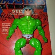 Figuras Masters del Universo: MAN ATS ARMS FRANCE MASTERS DEL UNIVERSO MOTU HEMAN MATTEL. Lote 195200031