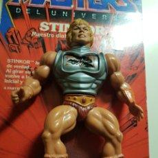 Figuras Masters del Universo: HE-MAN BATTLE ARMOUR FRANCE MASTERS DEL UNIVERSO MOTU HEMAN MATTEL. Lote 195201015