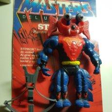 Figuras Masters del Universo: MANTENA 100% COMPLETO MASTERS DEL UNIVERSO MOTU HEMAN MATTEL. Lote 195207105