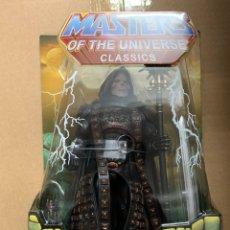 Figuras Masters del Universo: FIGURA SKELETOR DARK DESPOT HE-MAN MASTERS DEL UNIVERSO 1987 SUPER7 WILLIAM STOUT. Lote 195388516