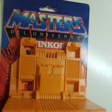 Figuras Masters del Universo: ASCENSOR CASTILLO DE GRAYSKULL MASTERS DEL UNIVERSO MOTU. Lote 195533840