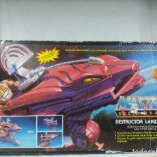 Figurines Maîtres de l'Univers: MASTERS DEL UNIVERSO DE MATTEL/DESTRUCTOR LANZADISCOS/MOTU.. Lote 199036986