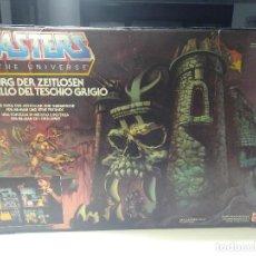 Figuras Masters del Universo: CASTILLO GRAYSKULL COMPLETO EN CAJA GREYSKULL MASTERS UNIVERSO HE MAN SKELETOR CUEVA TERROR. Lote 203539517
