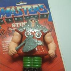Figuras Masters del Universo: RAN MAN COMPLETO TAIWÁN MASTERS DEL UNIVERSO MOTU HEMAN. Lote 205563403