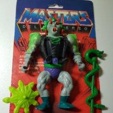 Figuras Masters del Universo: SNAKE FACE MALASYA MASTERS DEL UNIVERSO MOTU HEMAN MATTEL. Lote 207195473