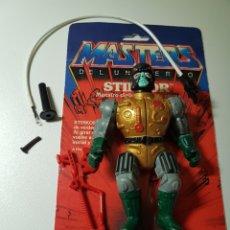 Figuras Masters del Universo: DOBLOR BLAST ATTACK COMPLETO MASTERS DEL UNIVERSO MOTU HEMAN MATTEL HEMAN. Lote 207196125