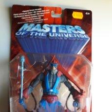 Figuras Masters del Universo: STRATOS. NUEVO. MOTU. MATTEL. BLISTER SIN ABRIR. EXCELENTE ESTADO. Lote 209178657