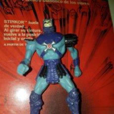 Figuras Os Masters do Universo: SKELETOR 200X BURGUER KING MASTERS DEL UNIVERSO MOTU HEMAN MATTEL. Lote 209989035