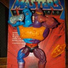 Figuras Masters del Universo: VARIANTE ESPALDA CON PINCHOS TWO BAD MASTERS DEL UNIVERSO MOTU HEMAN MATTEL. Lote 210759631