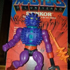 Figuras Masters del Universo: SPIKOR MALASYA MASTERS DEL UNIVERSO MOTU HEMAN MATTEL. Lote 210759986