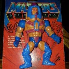 Figuras Masters del Universo: MAN E FACES MASTERS DEL UNIVERSO MOTU HEMAN MATTEL. Lote 210764355