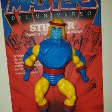 Figuras Masters del Universo: SYCLONE CICLONE MASTERS DEL UNIVERSO MOTU HEMAN. Lote 210776575